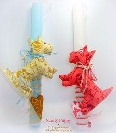 sewing, Scotty Puppy, Easter candle 2018 Πασχαλινή λαμπάδα 2018 διακοσμημένη με υφασμάτινο σκυλάκι Scotty Puppy,