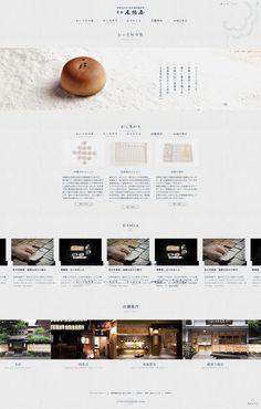 本家尾張屋 Web Ui Design, Web Design Trends, Site Design, Corporate Design, Graphic Design Typography, Book Design, Web Layout, Layout Design, Minimalist Web Design