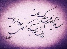 ساقیا آمدن عید مبارک بادت وان مواعید که کردی نرود از یادت