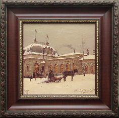 "Penza. L'ancienne gare de chemin de fer """
