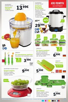 Sale Flyer, Lidl, Kitchen Tools, Diy Kitchen Appliances, Kitchen Gadgets, Cookware, Kitchen Equipment, Utensils, Kitchen Utensils