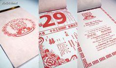 Chinese Calendar Wedding Invites by 小梁の異色宇宙, via Flickr