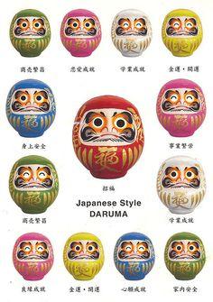 daruma japon