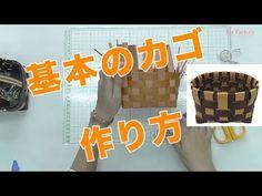 How to make an origami flower,Dahlia. Weaving, Company Logo, Basket, Paper, Handmade, Crafts, Paper Crafting, Baskets, Paper Envelopes