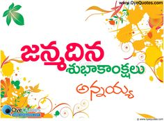 34 Best Telugu Quotes & Greetings కవితలు images