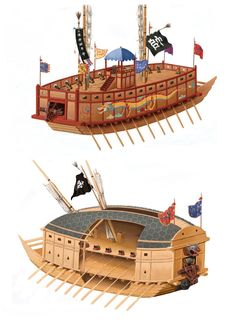 You would love to have a small boat of your own, but even a small boat can be expensive. Chinese Boat, Turtle Ship, Korean Military, Make A Boat, Armadura Medieval, Naval History, Wooden Ship, Asian History, Boat Design