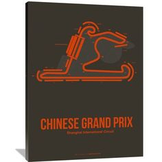 "Naxart 'Chinese Grand Prix 2' Graphic Art on Wrapped Canvas Size: 48"" H x 36"" W x 1.5"" D"