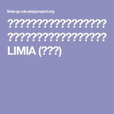 すのこを壁にぴったり取り付け出来るフック!「スノピタ」ウラタイプ編|LIMIA (リミア)