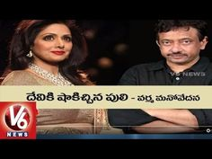 RGV Controversial Comments on Sridevi Character Puli Movie