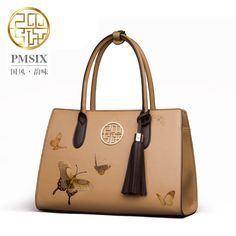 84.87$  Watch now - http://alicyq.worldwells.pw/go.php?t=32596245766 - Chinese Style Designer Brand Women Bags 2016 Luxury Women's Embossed Butterfly Handbag Banquet Bags Deluxe/Khaki 120031 84.87$