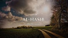 He is Allah, Al-Haseeb (the Reckoner, the Provider Who Meets All Needs), Al-Kafee (the Sufficient) Urdu Words With Meaning, Urdu Love Words, Arabic Words, Name Wallpaper, Islamic Wallpaper, Quran Quotes, Islamic Quotes, Quran Sayings, The Reckoners