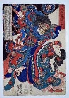 通俗 三国志英雄之一人 国芳画 上金版 馬超 紙面37×25・7センチ位 刷り良 保存並 スレ・シミ有り 天保1年頃(1830年頃)