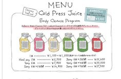 Organic Body Cleanse Deli cafe【広尾】