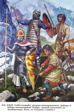 англия Medieval World, Medieval Knight, Medieval Fantasy, Norman Knight, Ottonian, Medieval Helmets, Fantasy Concept Art, Renaissance, Dark Ages