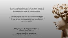 Alexander the Great king of the ancient Greek kingdom of #Macedonia #quotes