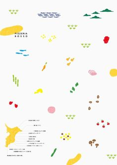 Graphic Design - Graphic Design Ideas - Bosso - Junya Maejima Graphic Design Ideas : – Picture : – Description Bosso – Junya Maejima -Read More –