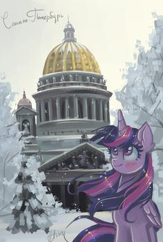 Equestria Daily - MLP Stuff!: Drawfriend Stuff (Pony Art Gallery) #2548