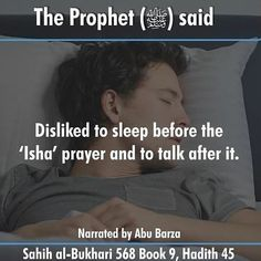 Hindi Quotes, Islamic Quotes, Me Quotes, Prophet Muhammad Quotes, Islam Online, Hadith Of The Day, Islam Hadith, Islam Facts, What To Read