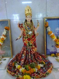 UNIVERSAL DIVINE MOTHER MAI'S THOUSAND NAMES / Mai ( Lalita) Sahasranam /  MAI-ISM: Names 748 to 768