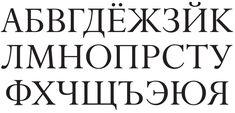 Журнал «Шрифт» • Perpetua Эрика Гилла