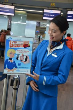 Digital agency Asiance launched the world's first NFC airport game at Incheon airport with Royal Dutch Airlines KLM https://vimeo.com/58766971