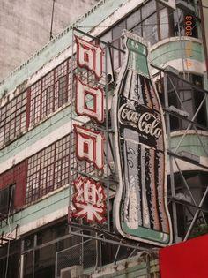 Coca-Cola Billboard in Macau