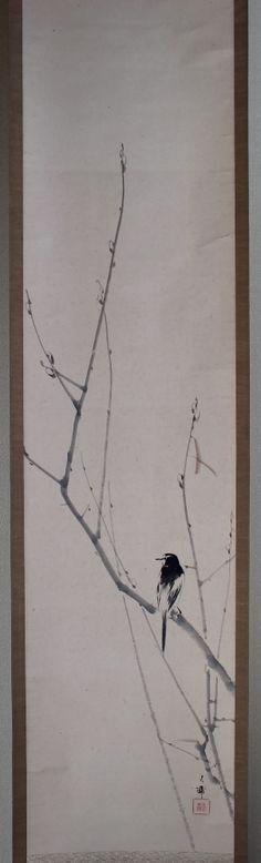 Miyake Gogyo 三宅呉暁作 (1864-1919).