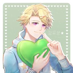 72 Best Yoosung Images On Pinterest Saeran Yoosung Kim And Jumin Han