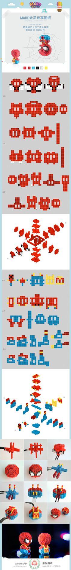 Hamma Beads 3d, Hamma Beads Ideas, Fuse Beads, Perler Bead Disney, Diy Perler Beads, Perler Bead Art, Easy Perler Bead Patterns, Perler Bead Templates, Hama Beads Kawaii
