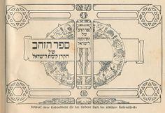 E.M Lilien- entwurf Band  das Goldene Buch by janwillemsen, via Flickr