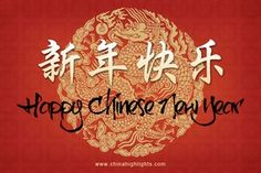 Happy Chinese New Year in Chinese Mandarin and Cantonese 2015
