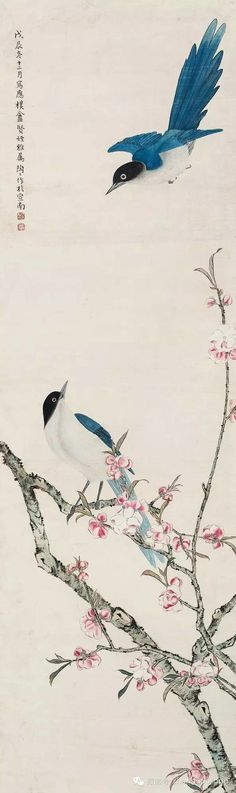 金章 (Jin Zhang,1884~1939) 桃花翠鸟 纸本立轴 99 × 29 cm