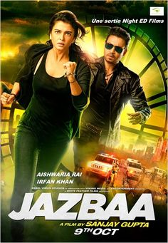 De Dana Dan Hindi Movie Online - Akshay Kumar, Suniel Shetty, Paresh ...