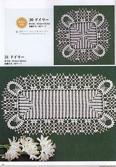 Square and Rectangular Doily