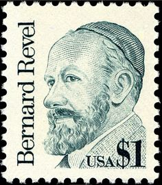 Dr. Bernard Revel was the first president of Yeshiva University in New York City. Look closely where his mustache meets his beard and you might find the Star of David secret mark.