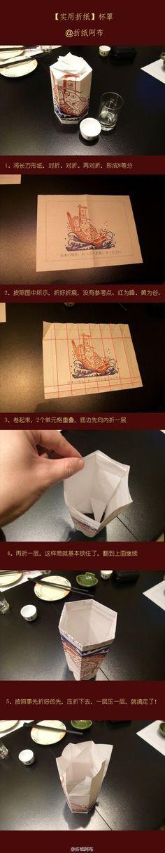 完整图案的六边收纳盒 Paper box