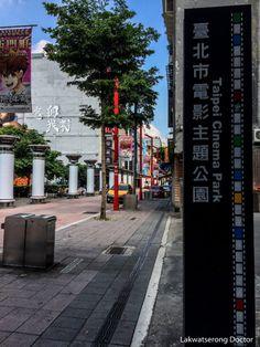 UNCOVERING TAIWAN, THE HEART OF ASIA: DAY 2 – lakwatserongdoctor Taipei, Asia, Sidewalk, Park, Side Walkway, Walkway, Parks, Walkways, Pavement