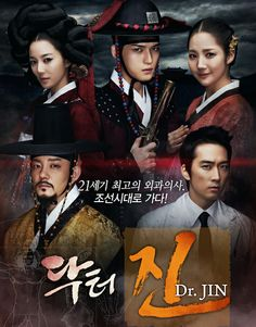 [TV Series] Dr. Jin (닥터 진) / Call Number: DVD DOCTOR [KOREAN]