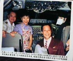Michael Jackson sur un vol commercial de China Airlines en août 1993