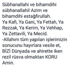 Allah, Sufi, Math, Words, Disney, Happy, Quotes, Math Resources, Ser Feliz