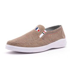 Men Breathable Cloth Slip On Casual Flats Sneakers  Worldwide delivery. Original best quality product for 70% of it's real price. Hurry up, buying it is extra profitable, because we have good production sources. 1 day products dispatch from warehouse. Fast & reliable shipment (7-25...
