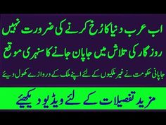 Aafia Siddiqui True Story https://www.youtube.com/watch?v=TMxvFaIhU9Q  Shaheen-III: Pakistan has capability to destroy whole India in Seconds https://www.youtube.com/watch?v=iNd1rhFA1E0  Mig-21s: Indian Air Force Propaganda against Pakistan Exposed https://youtu.be/RelpnIwHLWs  Spiritual Stature and Future of Pakistan https://www.youtube.com/watch?v=wQGd8Wc-_3A  Spiritual Stature and Future of Pakistan by Naimatullah Shah Wali https://www.youtube.com/watch?v=5c52GDIFtsQ  Spiritual Stature…