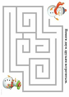 Christmas Worksheets, Christmas Activities For Kids, Preschool Christmas, Preschool Learning Activities, Winter Activities, Infant Activities, Christmas Themes, Christmas Maze, Kids Christmas