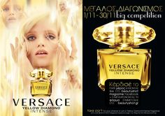 YellowDiamond Giveaway Versace, Ipad Mini, Giveaway, Competition, Perfume Bottles, Bb