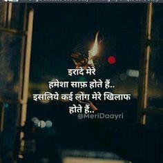 Bcz syd me or mere ehsas bate unki soch or smjh se pare h or sbko lgta h me baaghi hu but it's ok mujhe or mere bhgwan ko pta h ki me galat nhi bas wahi kafi h❤☺ Hindi Quotes Images, Hindi Quotes On Life, Life Quotes, Hindi Qoutes, Motivational Picture Quotes, Inspirational Quotes Pictures, Motivational Status, Motivational Thoughts, Marathi Quotes