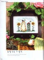 "Gallery.ru / Tatiananik - Album ""gato e girassol"""