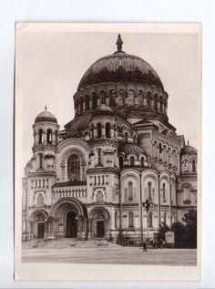 Морской Никольский собор (Кронштадт) . Фото СССР. 1962.