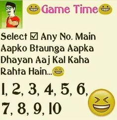 87 Best Time Pass Game Images Time Passing Funny Games Hindi Quotes