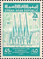 [Airmail - The 9th International Fair, Damascus, Tipo NH1], 1962, 710	NH1	45 P	 	azul esverdeado/verde azulado	 			 	0,83	-	0,55	-	USD