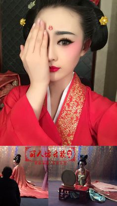 Dress for Chinese ceremony Fancy Makeup, New Year's Makeup, Makeup Looks, Hair Makeup, My Beauty, Beauty Secrets, Beauty Makeup, Beauty Hacks, Hair Beauty